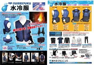 Inkedkankyou1_LI.jpg